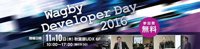 Wagby Developer Day 2016